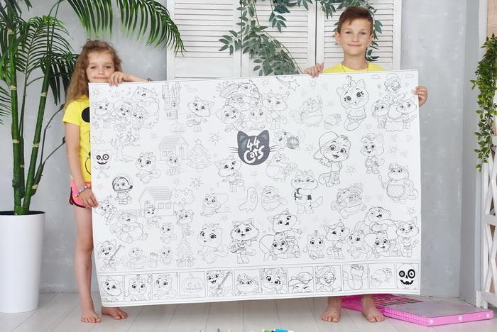 Гигантская раскраска 44 котенка Украина купить