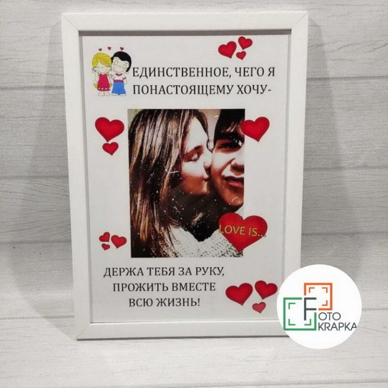 Постер Love is Киев