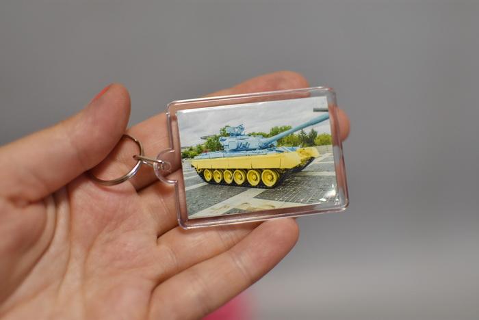 Брелок с танком заказать Украина