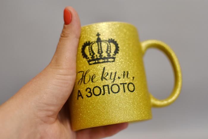 чашка для кума Украина