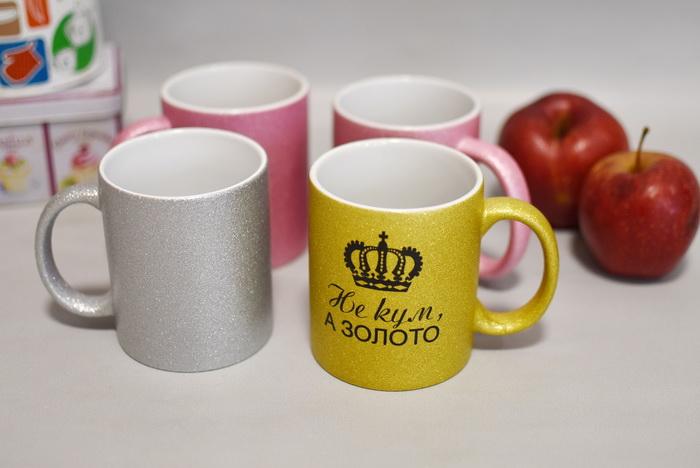 чашка на заказ глиттер Харьков