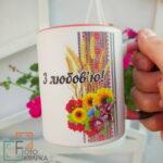 Чашки Украина вышиванка