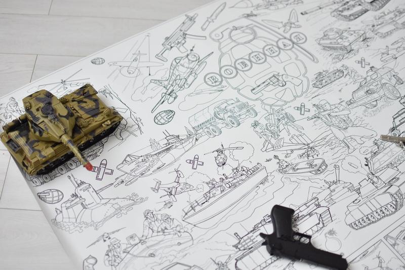 Большая раскраска военная купить Харьков