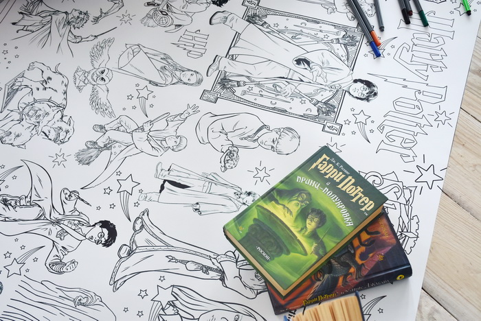 Гарри Поттер гигантская раскраска для подростков