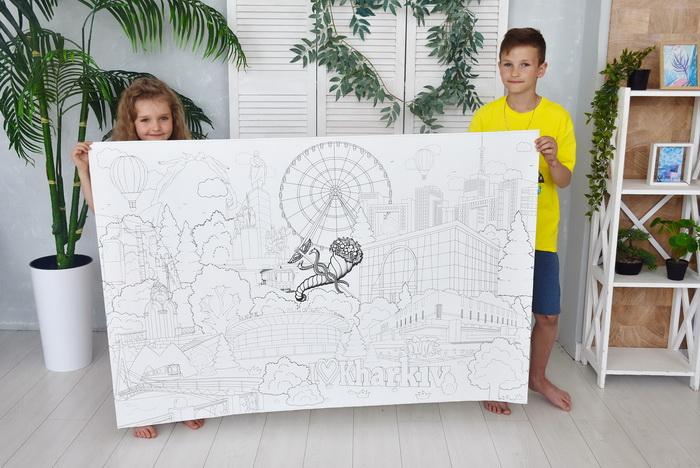 Гигантская раскраска для детей Харьков