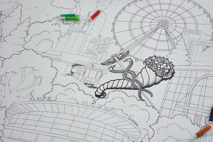 Гигантская раскраска герб Харькова