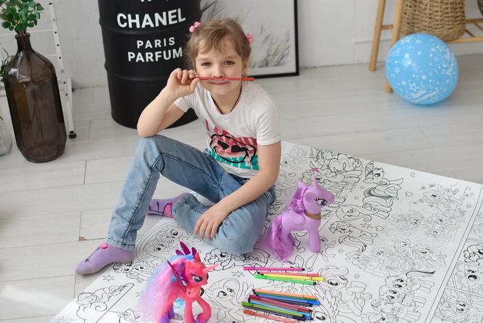 Литл Пони гигантская раскраска рисуем с детьми