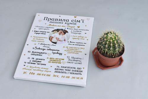 Постер на холсте Украина, Харьков