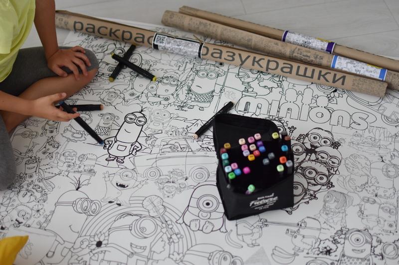 Большая раскраска Миньоны купить Харьков