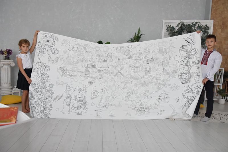 Большая раскраска Украина 3 м.