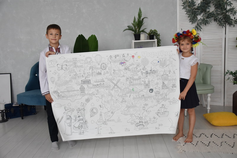 Большая раскраска Украина дети вышиванки