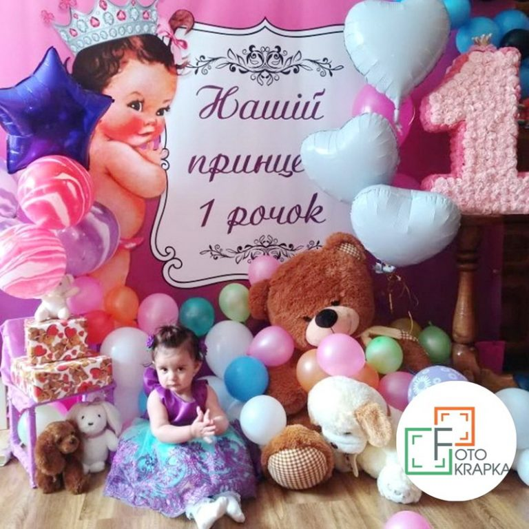 шары гелий Харьков
