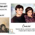 Дрім-арт на полотні Київ