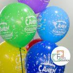 Шарики на день рождения Харьков 3
