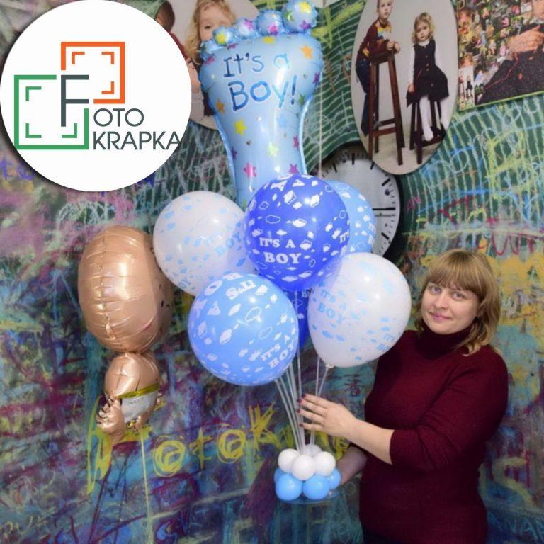 шарки для мальчика выписка Харьков
