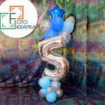 5 лет шары Харьков