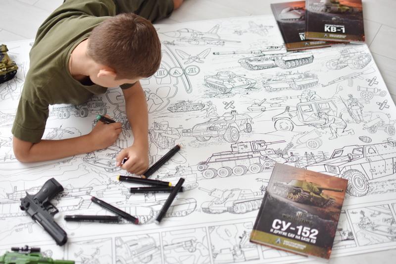 Велика гігантська розмальовка танки