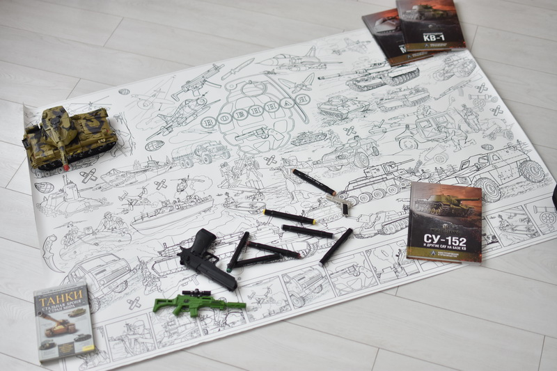 Велика гігантська розмальовка танки, літаки