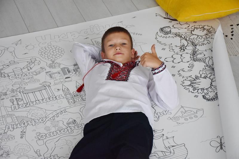Велика гігантська розмальовка Україна географія