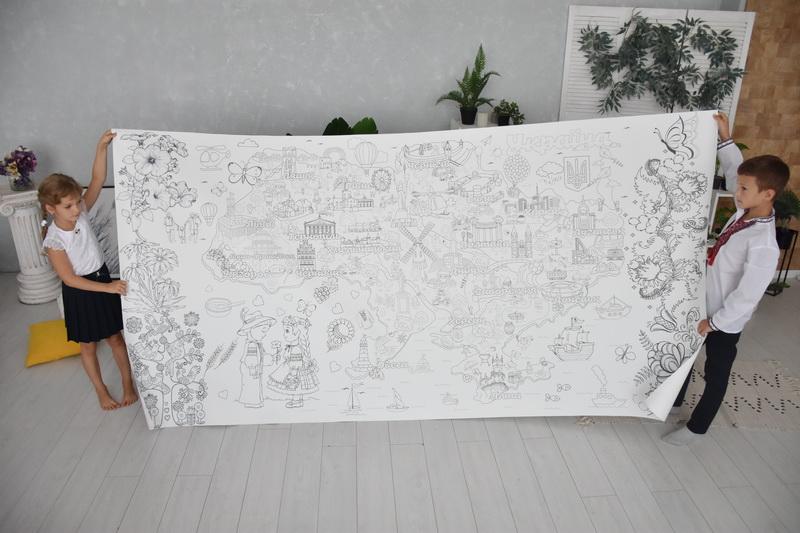 Велика гігантська розмальовка Україна для школи