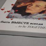 Картина на полотні в стилі Love is Харків