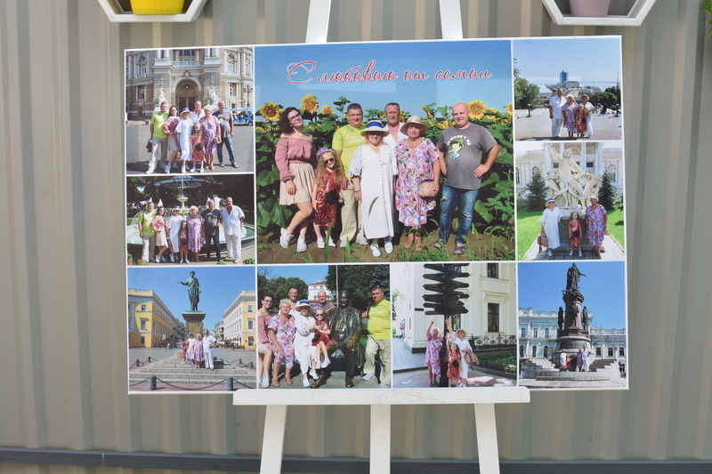 Коллаж Україна холст родина на полотні