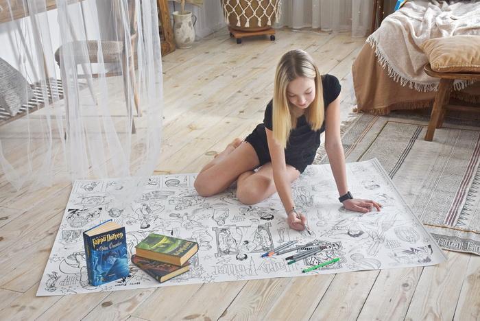 Гаррі Поттер розмальовка гігантська Вінниця