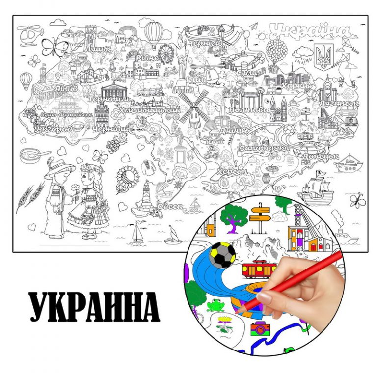 Карта України розмальовка велика