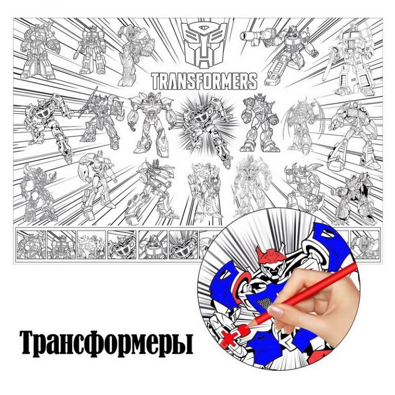 Трансформери Україна розмальовка