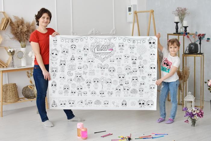 Лялки Лол розмальовка велика купити Україна