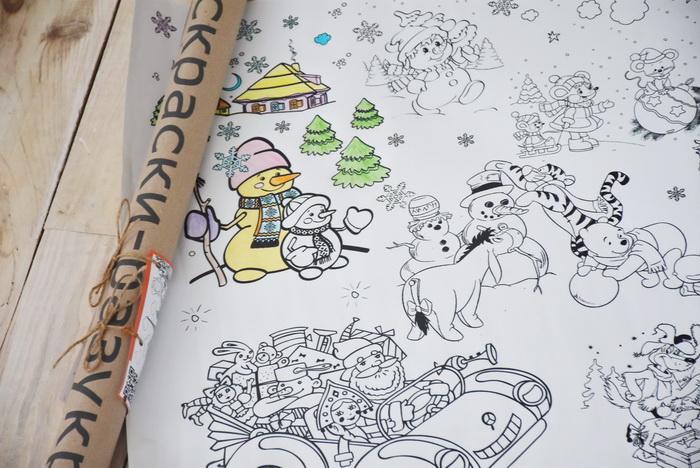 Новорічна розмальовка для дітей Харків