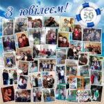 фотозона на юбилей фотографии Украина
