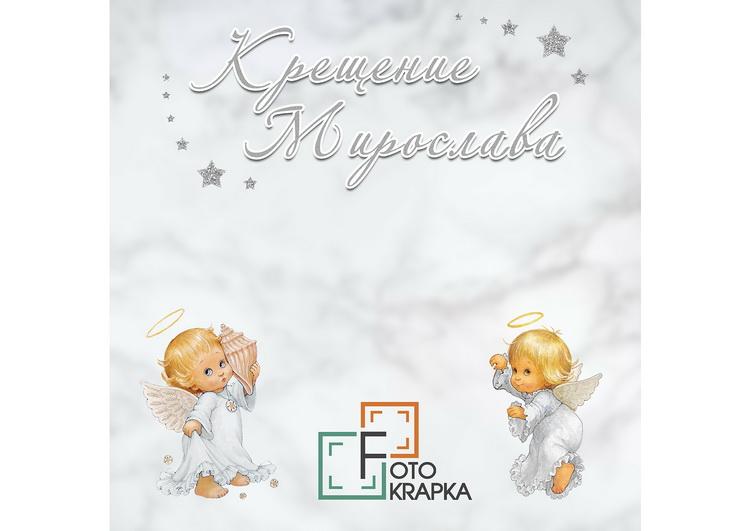Фотозоны на крещение малыша Украина