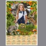 Календар з фото Київ