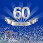 фотозона ювілей 60 років синя