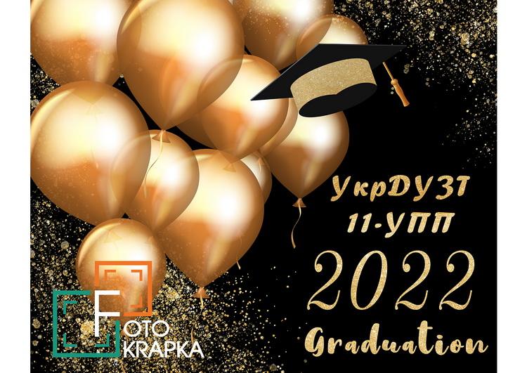 Фотозони на випускний Миргород