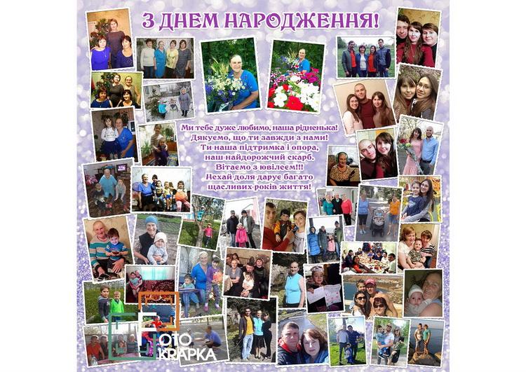 фотозона ювілей Харків, Киїів