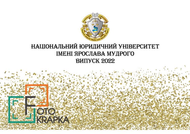 Фотозони на випускний Харків