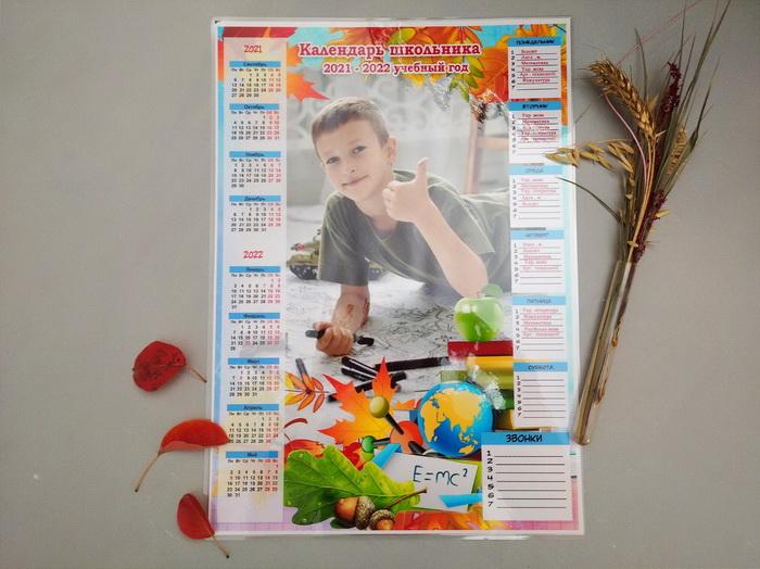 календарі настінні на замовлення