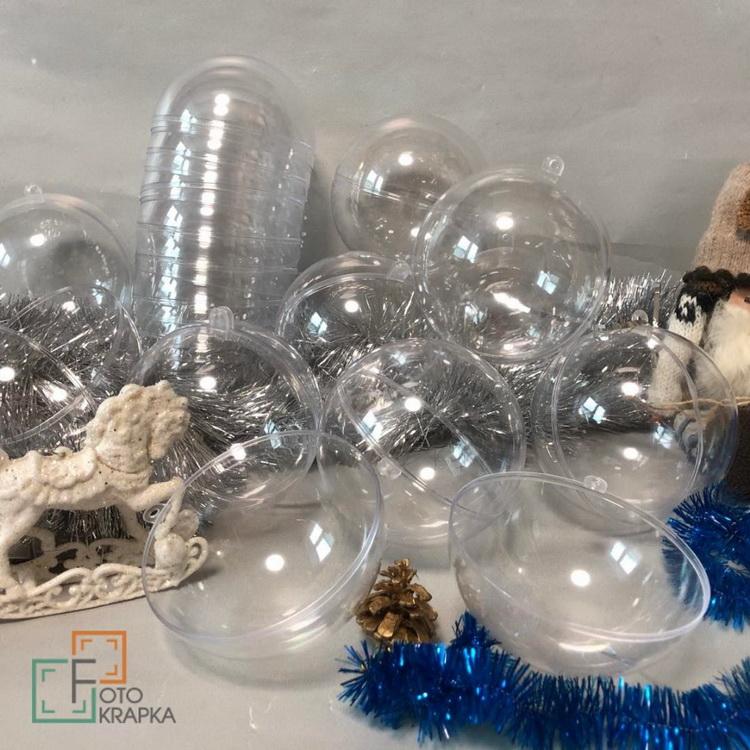 Новогодние шарики с фото Харьков