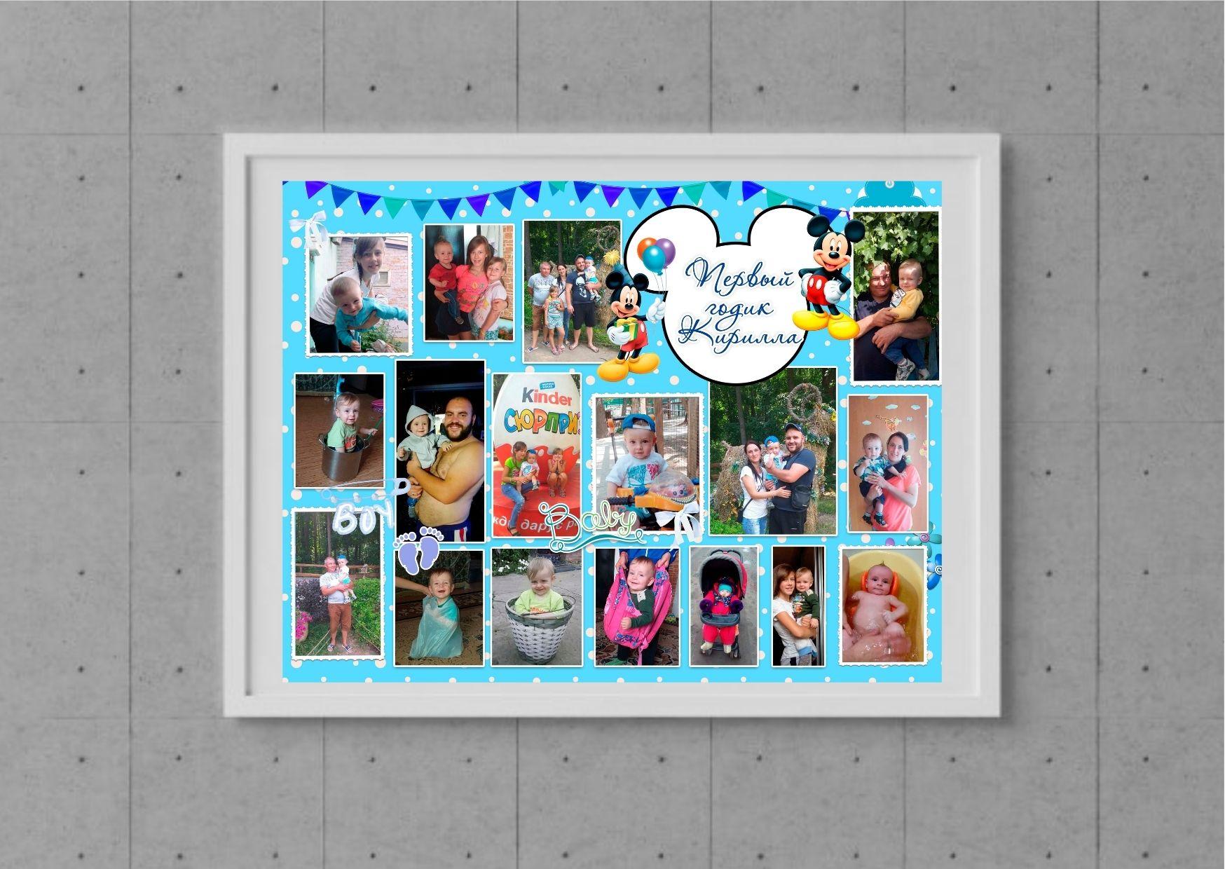 Постер на 1 рік дитині Полтава
