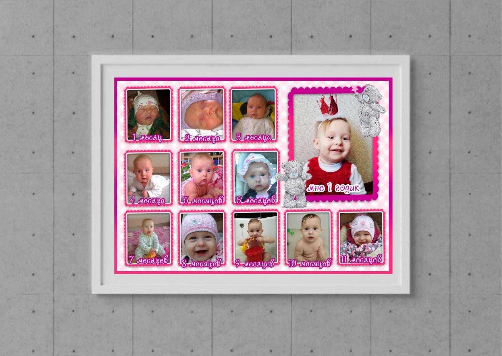 Плакат на годик принцесса