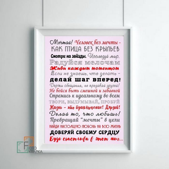 Правила родини Миколаїв