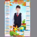 Календар з фото Тернопіль