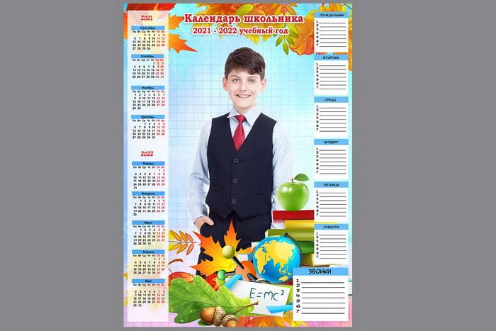 Календарь с фото Днепр