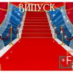 Фотозони в стилі церемонії Остар Кіровоград
