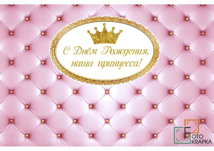 Фотозоны для девочек Запорожье