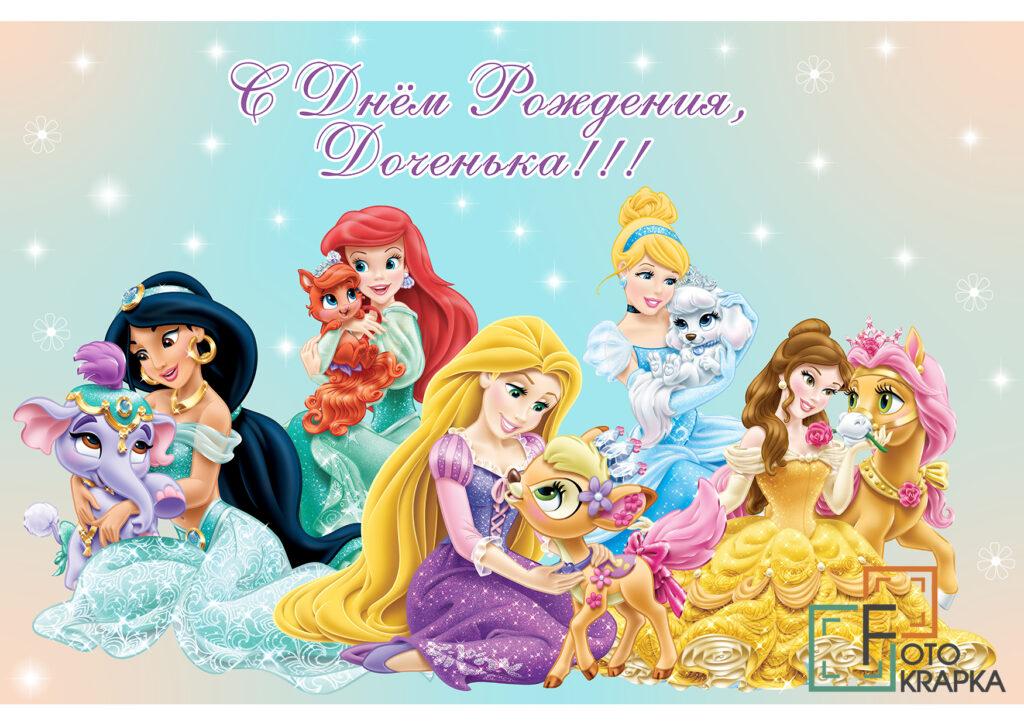 Фотозона принцессы дисней
