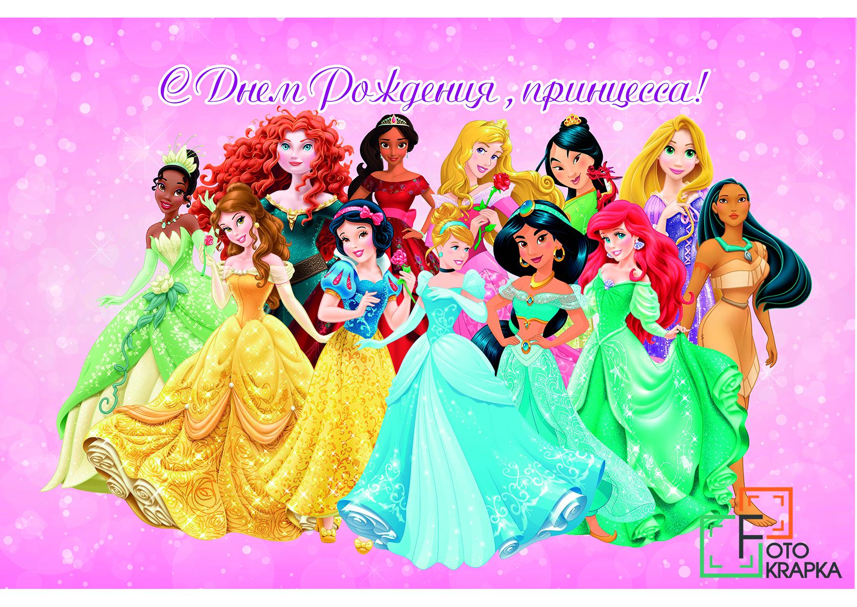 фотозона Дисней для девочек