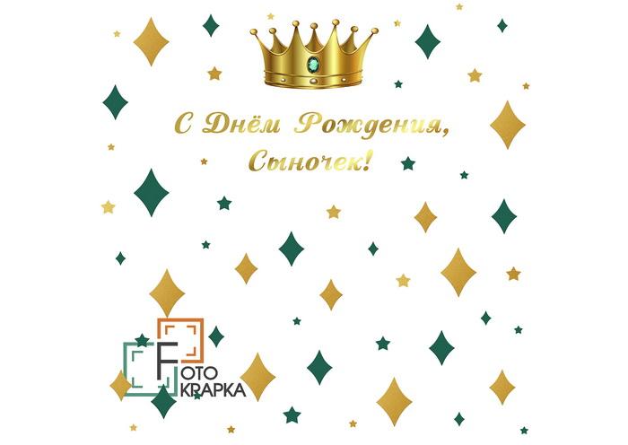 фотозона маленький принц Одесса